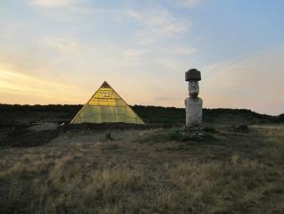 Пирамида - накопитель энергии