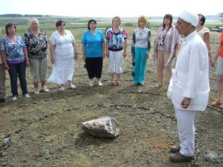 Гора Богатства. Освящение камня Заратустры
